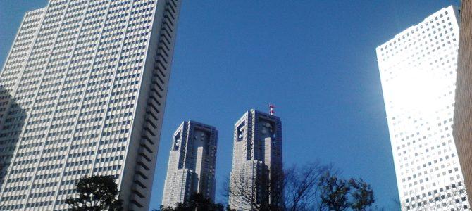 【求人情報】月給30万円以上、素材メーカー(外資系)、総務部門
